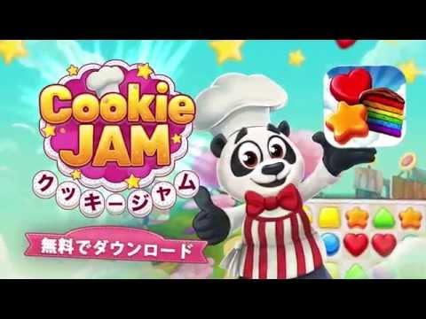 クッキージャムブラストの動画サムネイル