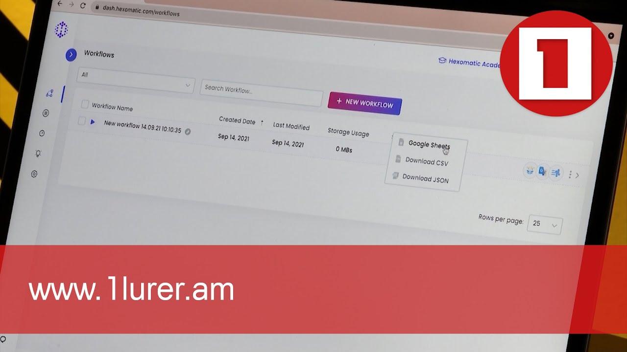 Հայ ծրագրավորողների մշակած նոր հարթակը՝ Google-ի գործընկեր