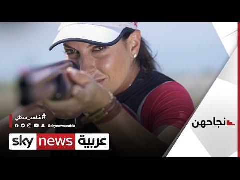 العرب اليوم - راي باسيل لبنانية رفعت علم بلدها بـ