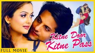 Kitne Door Kitne Paas (2002) || Fardeen Khan Amrita Arora || Romantic Full Hindi Movie