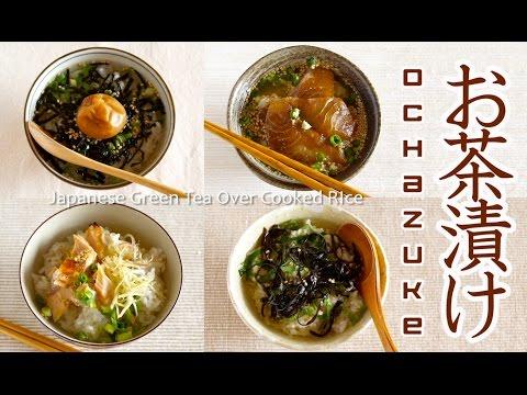 Ochazuke Ideas (Japanese Green Tea Over Cooked Rice) お茶漬け バリエーション – OCHIKERON – CREATE EAT HAPPY