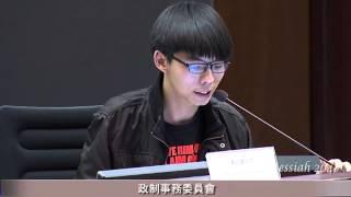 黃之鋒:劉江華最佳辯論員。