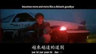 Jay Chou 周杰伦 - Yi Lu Xiang Bei 一路向北 Pinyin + English Subs