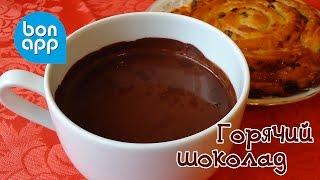 Смотреть онлайн Рецепт приготовления горячего шоколада из какао