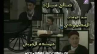 اغاني حصرية Generique tunisien Anbar ellil شارة مسلسل عنبر الليل تحميل MP3
