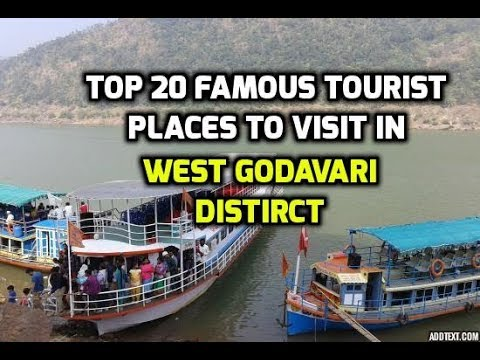 West Godavari Tourism
