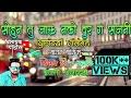 рд╕реЛрдбреВрдиреА рддреБ рдЬрд╛рд╡реВ рдирдХреЛ рджреБрд░ || Soduni Tu jau nako dur || lyrical video ||Shiva Mhatre || video download