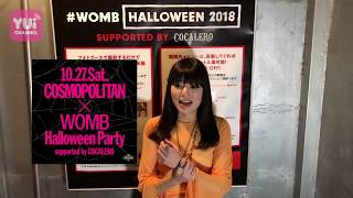 YUI CHANNEL VOL325 HALLOWEEN SPECIAL 1025 THU 2018