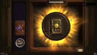 Хардстоун Бустеры легенда много Hearthstone: Heroes of Warcraft