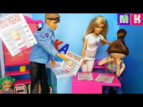 КАТЯ И МАКС ВЕСЕЛАЯ СЕМЕЙКА ДИАНА ПРОПАЛА! #Мультик Про Семейку ДАРИНЕЛКА Играем в Куклы видео