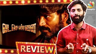 Vada Chennai Movie review | Dhanush, Ameer, Andrea | Vetri Maaran