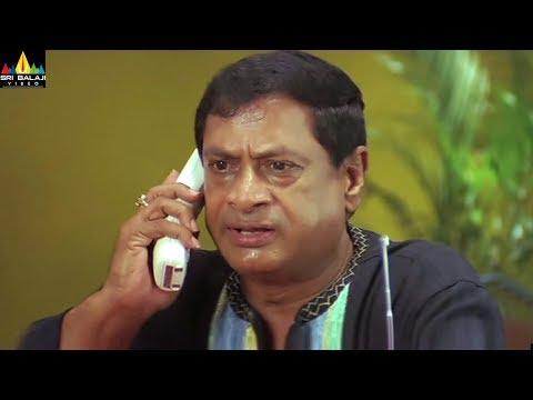 Relax Movie Scenes | MS Narayana Intro Comedy | Telugu Movie Scenes | Sri Balaji Video