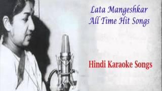 HAAY HAAY YE MAJBOORI - Karaoke - Lata Mangeshkar - Full Karaoke