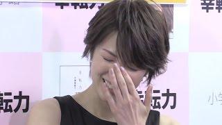 吉瀬美智子、「昼顔」で困ったのは「肌の露出」ドラマは主人と見ていたエッセー「幸転力」発売記念イベント2