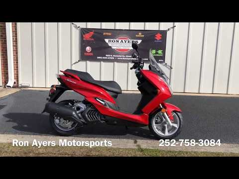 2019 Yamaha SMAX in Greenville, North Carolina - Video 1