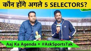 Aaj Ka Agenda+Q&A: क्या KL RAHUL घरेलू फॉर्म को Windies के खिलाफ सीरीज में रख पाएंगे बरकरार? INDvsWI