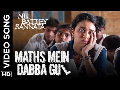 maths mein dabba gul official video song nil battey sannata