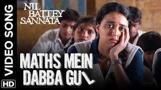 Maths Mein Dabba Gul  - Video Song - Nil Battey Sannata