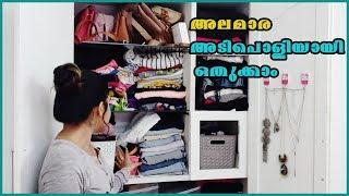 How To Organize Wardrobe Easily || Wardrobe Organization Ideas 2019|| Wardrobe Tour