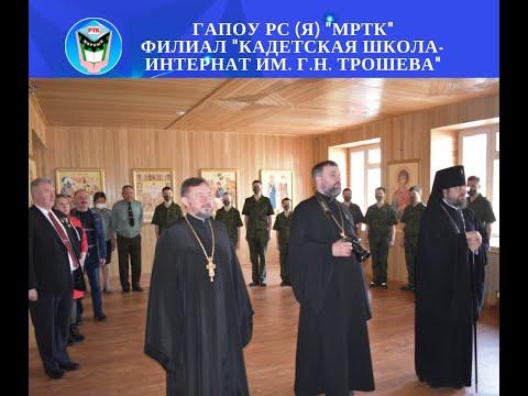 В Кадетской школе-интернате откроют православный храм