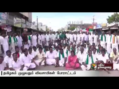 Farmers-protest-across-Tamil-Nadu-demanding-water-release--Full-details
