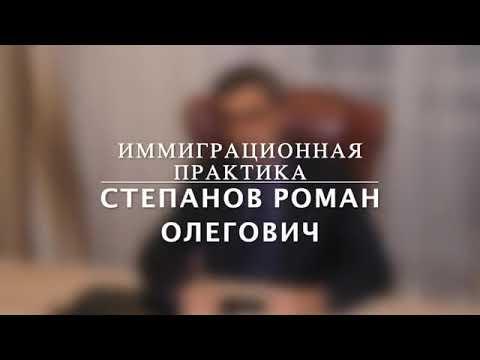 РВП. 2019  Новый порядок подавление документов   для граждан Таджикистана и Узбекистана