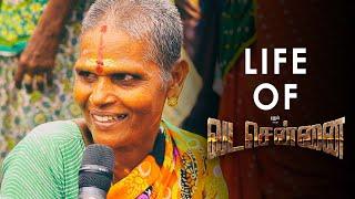 Vada Chennai Slang Words & its meaning | Gaana Songs Treat