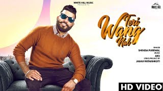 Teri Wang Nal (Full Song) | Shinda Purewal | New Punjabi Songs 2019 | White Hill Music
