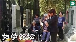为了不能忘却的纪念(下):六四30周年暨专访天安门母亲张先玲女士