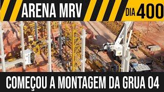 ARENA MRV   7/9 COMEÇOU A MONTAGEM DA GRUA 04   25/05/2021