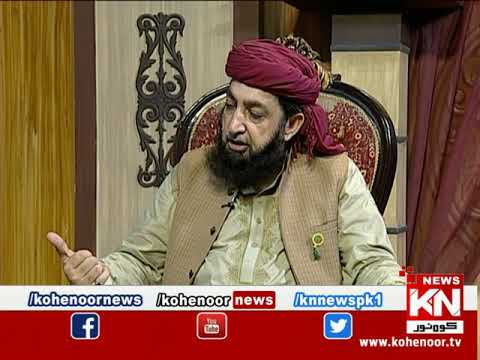 Istakhara 03 July 2020 | Kohenoor News Pakistan