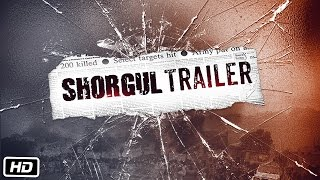 Shorgul - Official Trailer