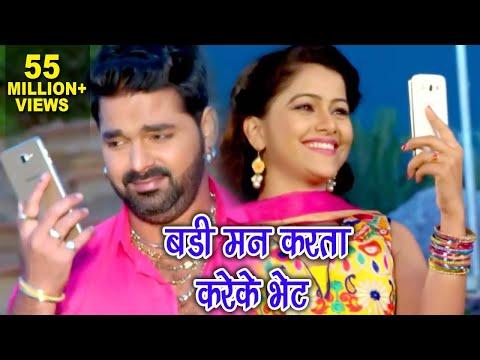 Badi Man Karata Rani - Pawan Singh - Muhawa Odhani Se - SATYA - Bhojpuri Hit Songs 2020 new