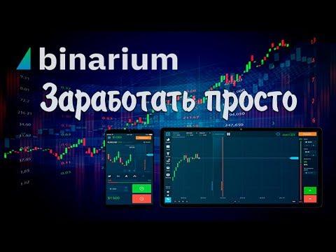 Как вывести криптовалюту в рубли мегафон