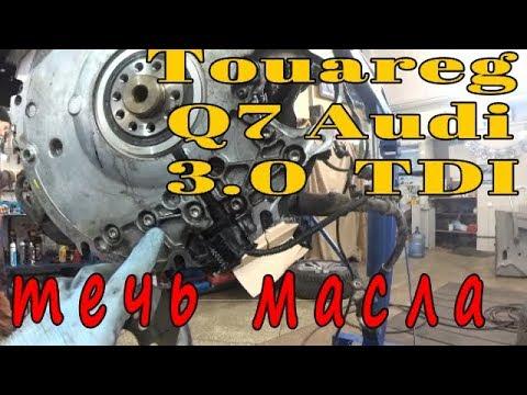 Фото к видео: VW Toyareg Q7 Audi 3.0 TDI CRCAТечь масла ,потеря вакуума,форсунки