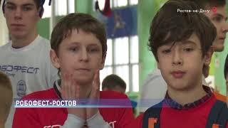 Новости-на-Дону в 15.00 от 18 января 2019