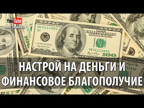 Привычки бедных вы никогда не станете богатым если скачать
