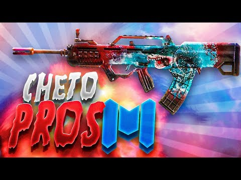 LA MEJOR ARMA DE CALL OF DUTY MOBILE SEGUN LOS PROS