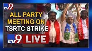 TSRTC Strike || Sakala Janula Samme Meet Live || Hyderabad - TV9