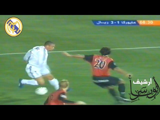 الظاهرة رونالدو مع ريال مدريد 2003