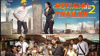 vip-2-lalkar-hindi-dhanush--kajol--indian-film-history-