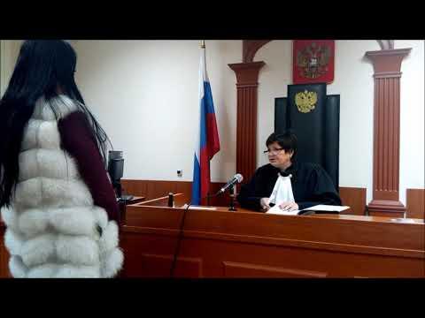 Суд с УК Нововятск беспредел дерзкая юристка ч. 1 юрист Вадим Видякин