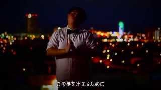 星に願いを / ONGYA