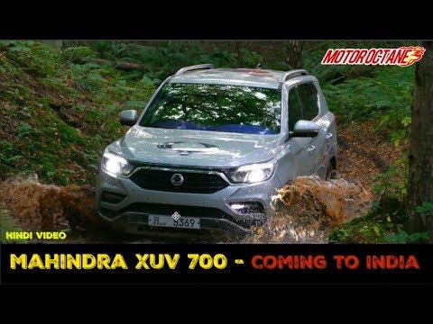 Motoroctane Youtube Video - Mahindra XUV 700 Price in India in Hindi | MotorOctane