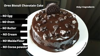 how to make chocolate cake with biscuits in oven