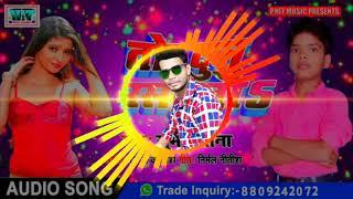 dj pawan babu hi tech bhojpuri gana - Free Online Videos