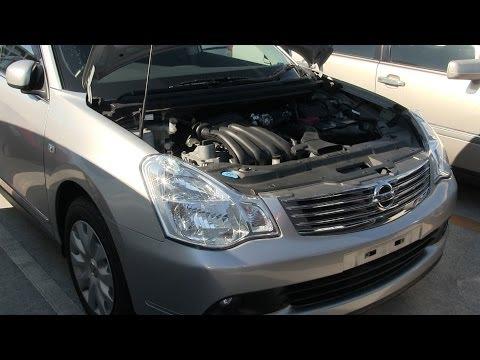 2008 Nissan Bluebird Sylphy 49K RHD - Japanese Car Auctions - Auto Access Japan