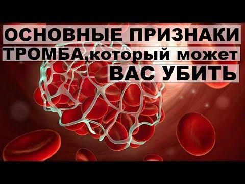 Гипертония и группа крови