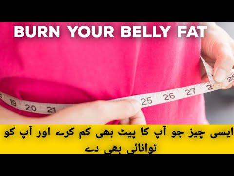 Partea de jos pierde în greutate