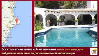 preview picture of video '5-х комнатная вилла с 4-мя ваннами в Benissa, Costa Blanca'